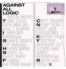 Other People Against All Logic: 2012-2017 LP