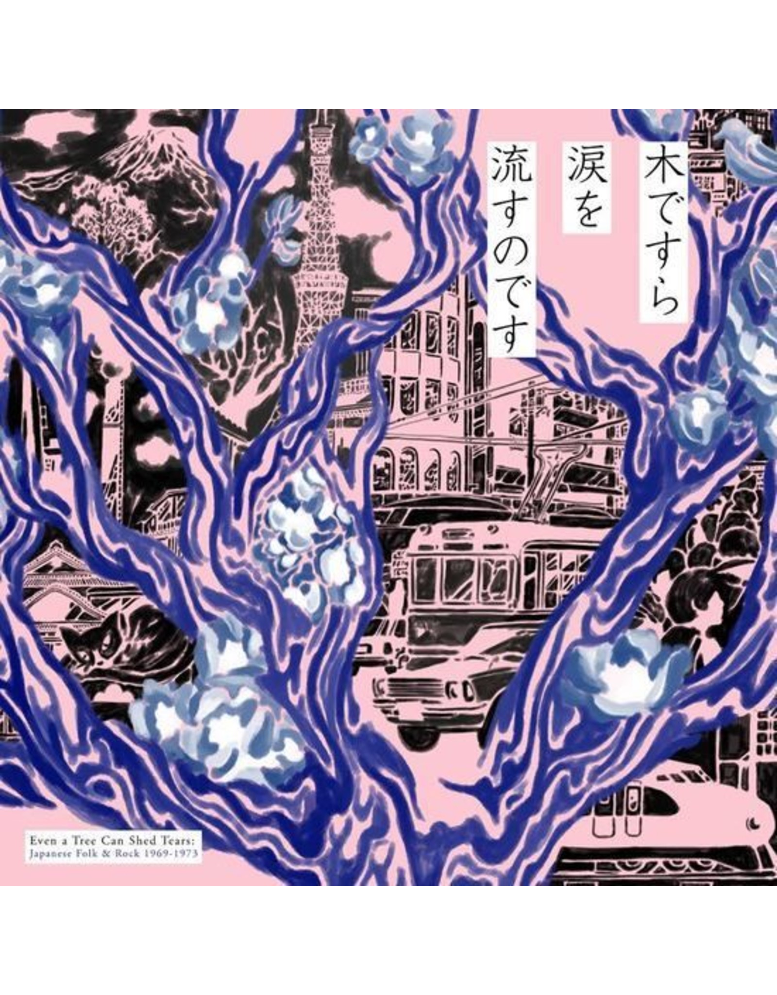 Light in the Attic Various: Even A Tree Can Shed Tears: Japanese Folk & Rock 1969-1973 LP
