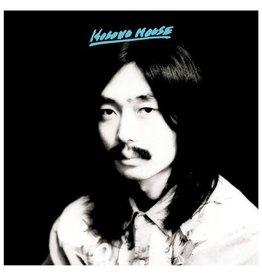 Light in the Attic Hosono, Hauromi: Hosono House LP