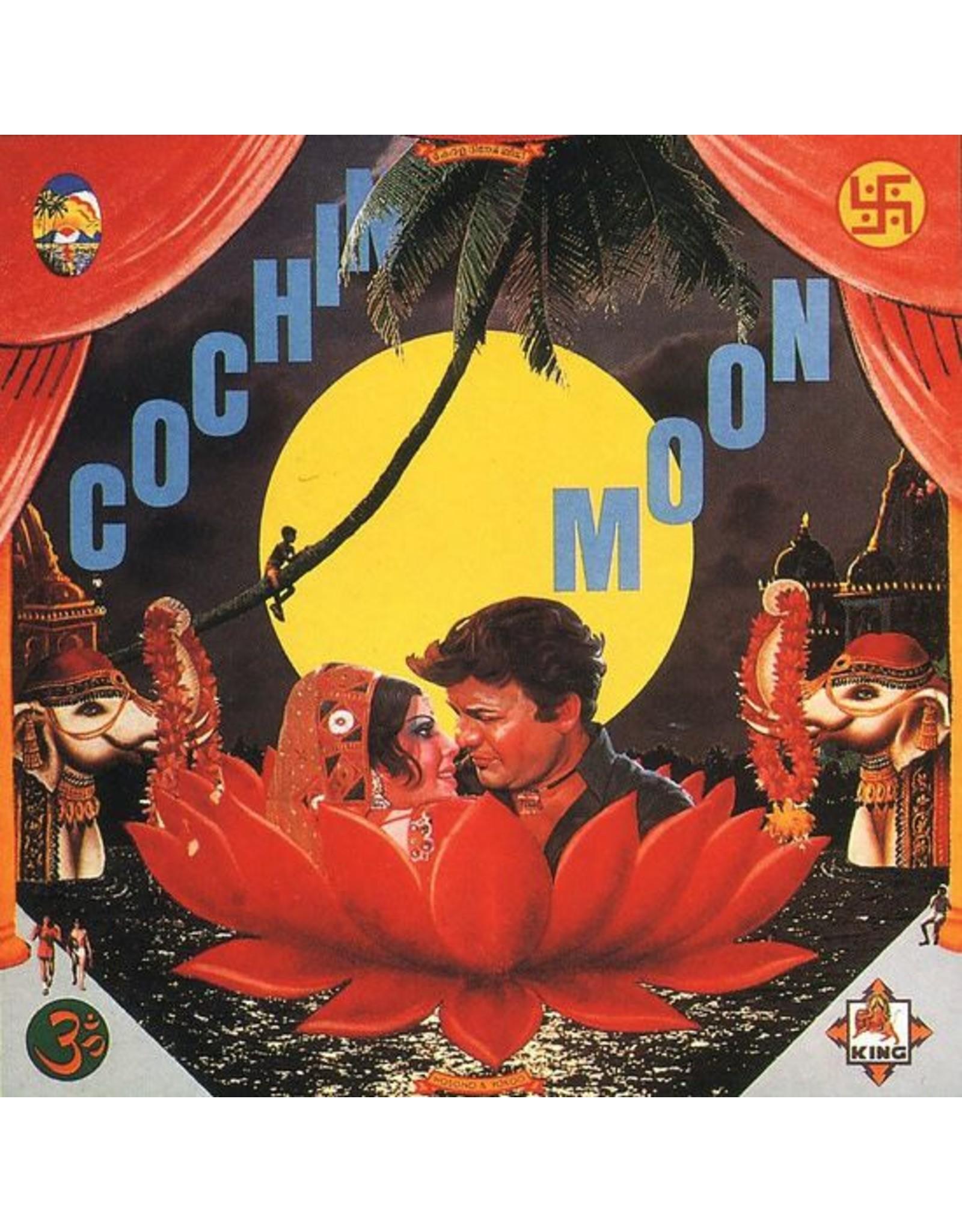 Light in the Attic Hosono, Haruomi: Cochin Moon LP