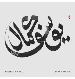 Brownswood Kamaal, Yussef: Black Focus LP