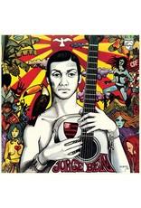"""Elemental Ben, Jorge: Jorge Ben (showcasing """"Pais Tropical""""; """"Que Pena""""; """"Charles; Anjo 45"""") LP"""