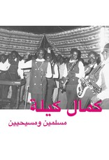 Habibi Funk Keila, Kamal: Muslims and Christians LP