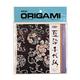 AITOH AITOH ORIGAMI PAPER DARK PATTERN AIZOME CHIYOGAMI 8/PK