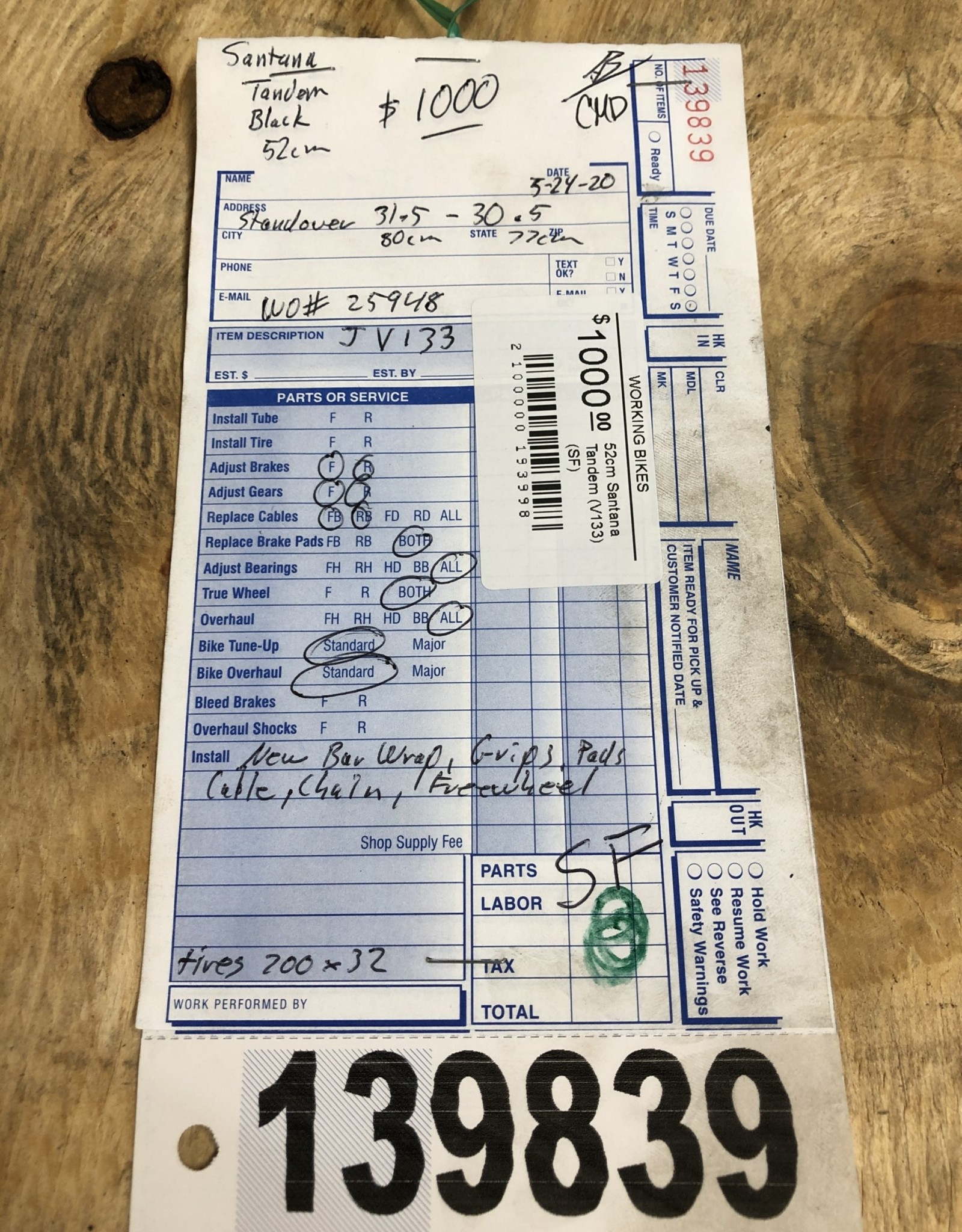 52cm Santana Tandem (V133) (SF)