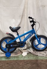 """16"""" DripeX Kids bike (N/A SFR)"""