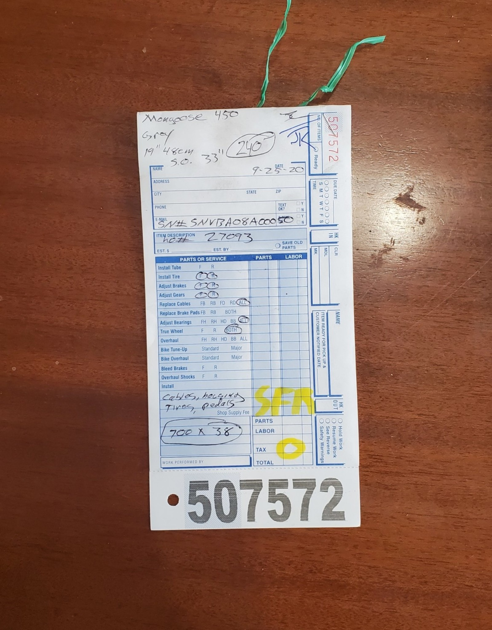 "19"" Mongoose 450 (0050 SFR)"