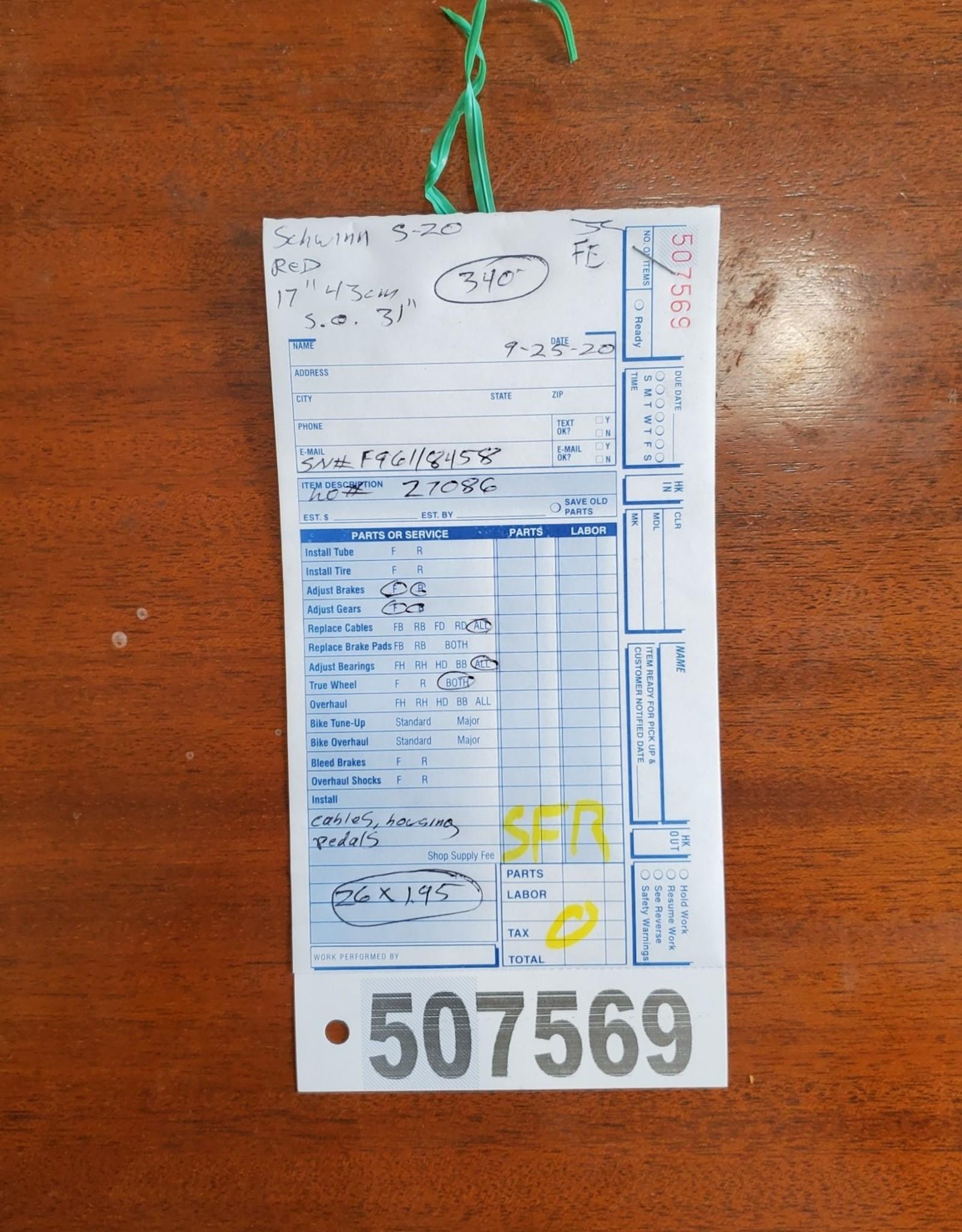"17""  Schwinn S-70 (8458 SFR)"