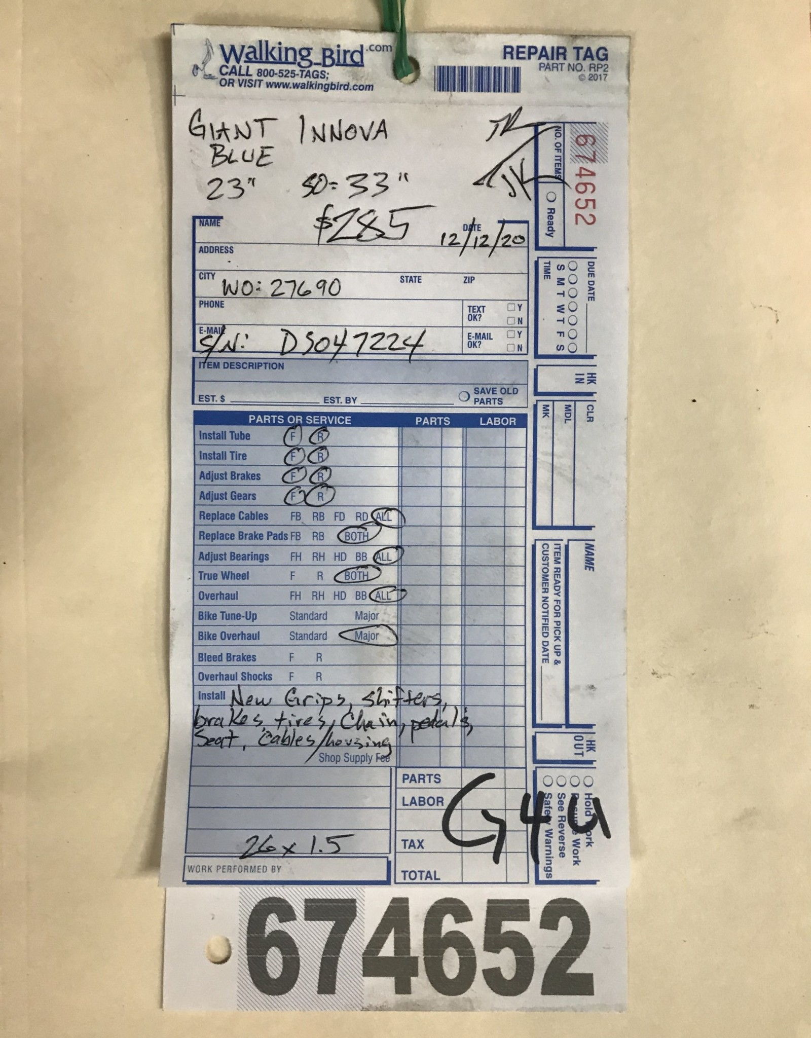 "23""  Giant Innova (7224 G4U)"
