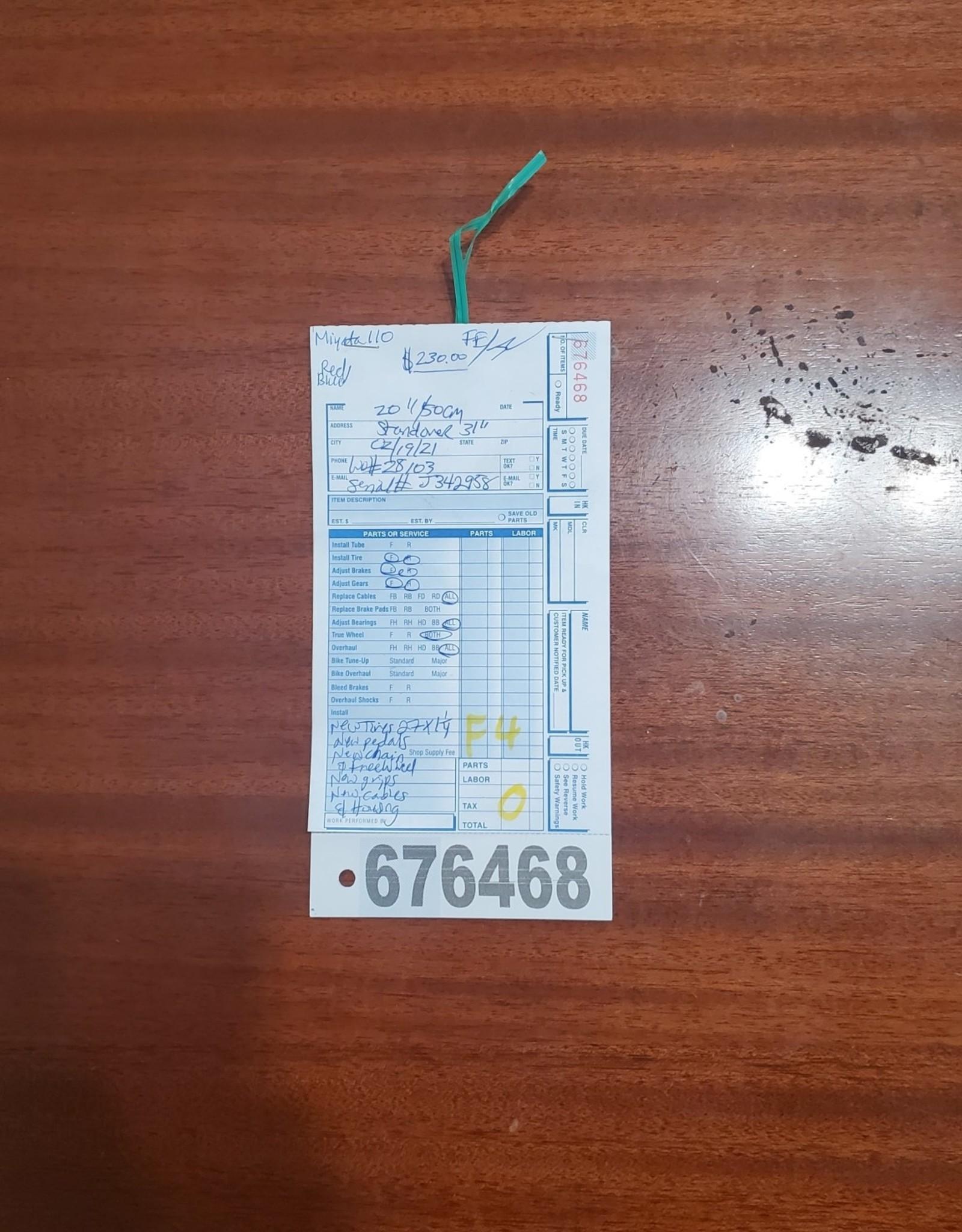 50cm  Miyata 110 (2958 F4)