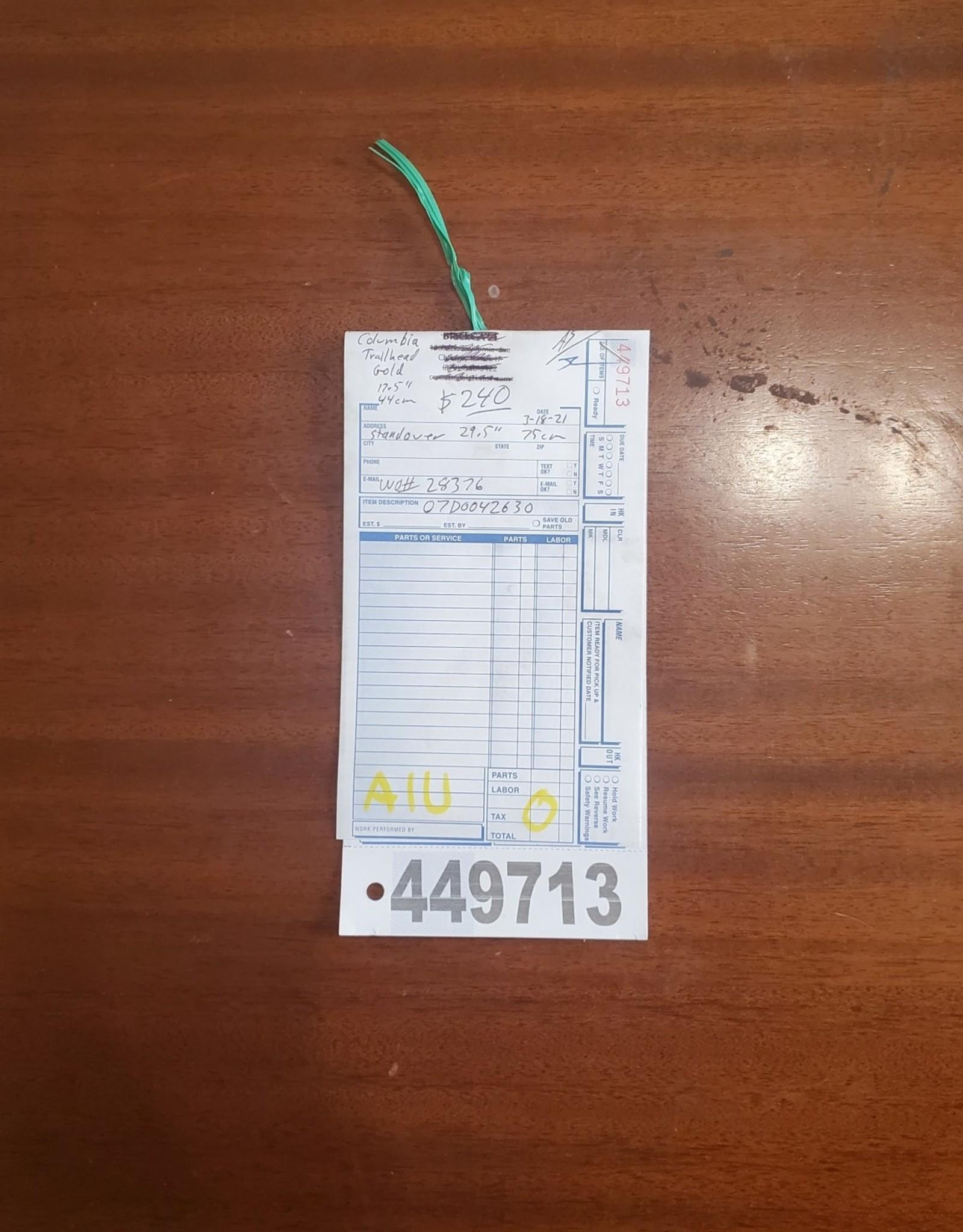 "17.5"" Columbia Trailhead (2630 A1U)"