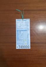 """20""""  Giant ATX 860 (8753 C3)"""