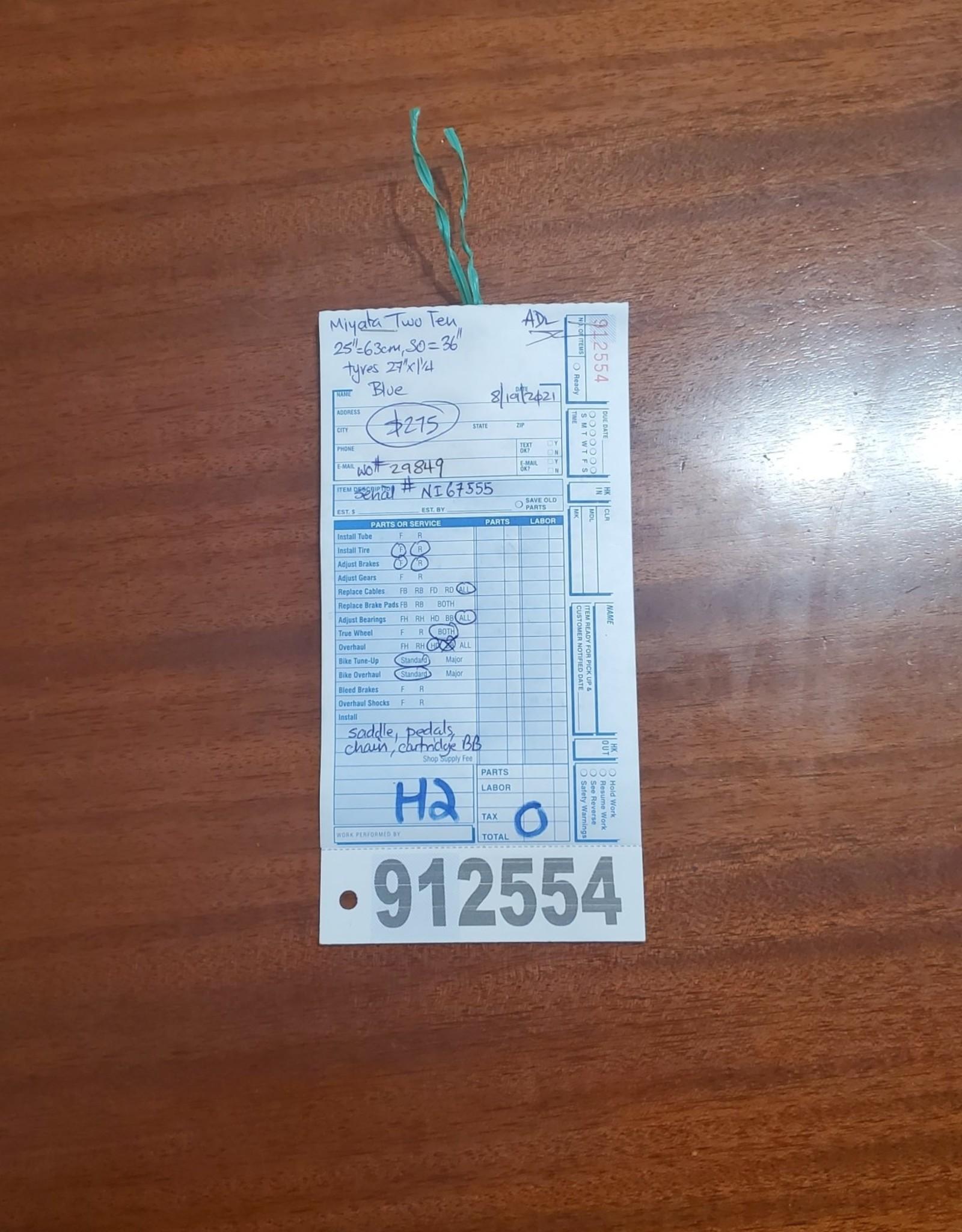 63cm Miyata Two Ten (7555 H2)