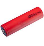Sanyo 20700A Battery