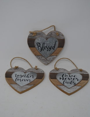 Hanging Striped Wooden Heart (3 Styles)