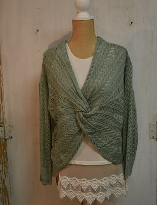 Twist Front or Back Sweater (4 Colors)