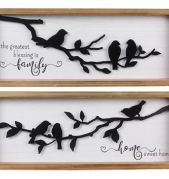 Metal Bird on Branch Framed Sign (2-Styles)