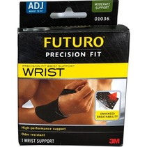 Precision Fit Wrist Support Futuro 1pza