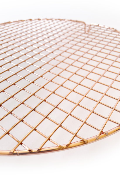"""Nordic Ware Copper Round Cooling Rack, 13"""""""