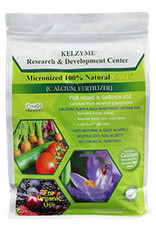 kelzyme Kelzyme Micronized CAFE 8 lb bag