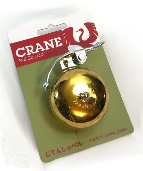 Brass Gold Crane Bell Co Karen Bell