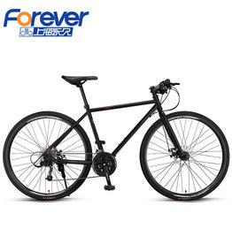 Forever GT20  700C  27 vt Noir
