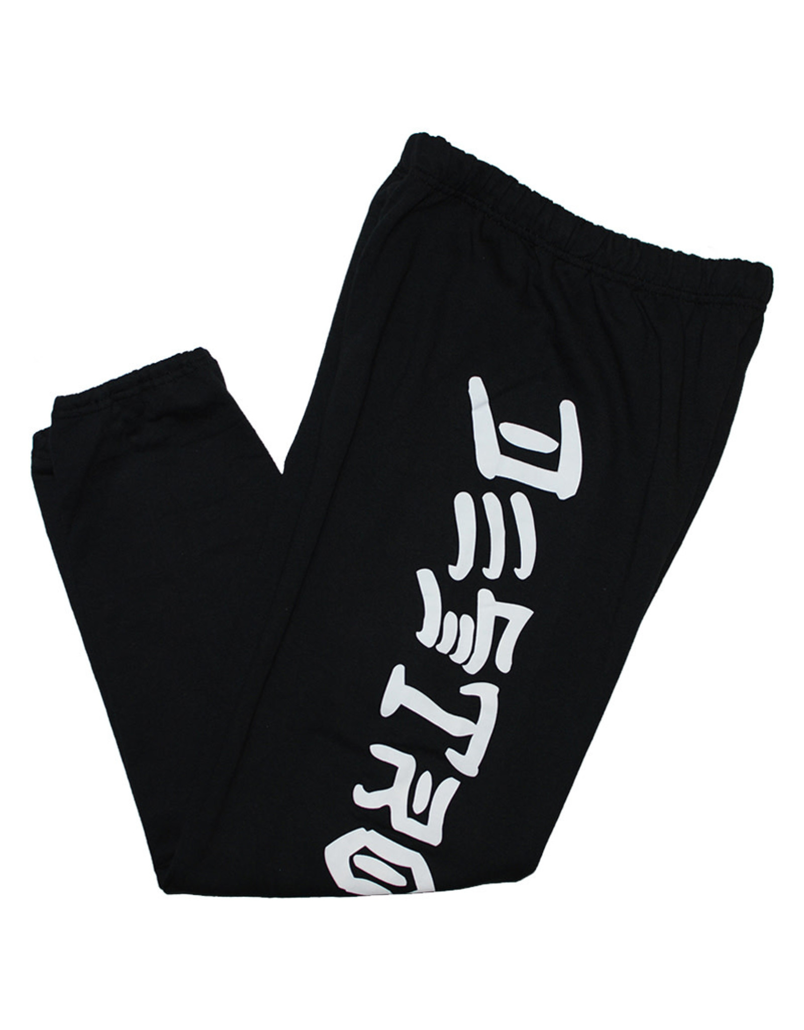 Thrasher Thrasher Sweatpants Sk8 And Destroy (Black)