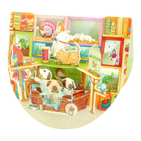 Popnrock Pet Shop Card