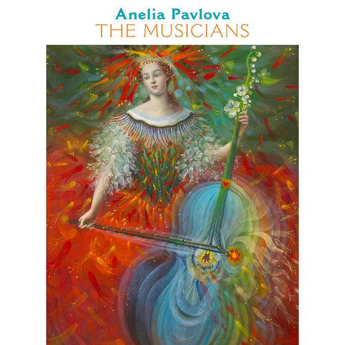 Pomegranate Anelia Pavlova The Musicians