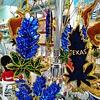 St. Nicolas Bluebonnet ornament