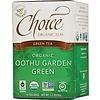 Choice Organic Oothu Garden Green Tea