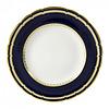 Royal Crown Derby Ashbourne Salad Plate