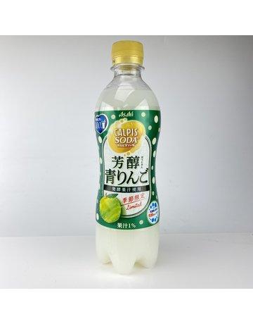 calpis Exotic Drinks- Calpis Apple Float