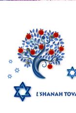 Tree of Life Quill, Shana Tova