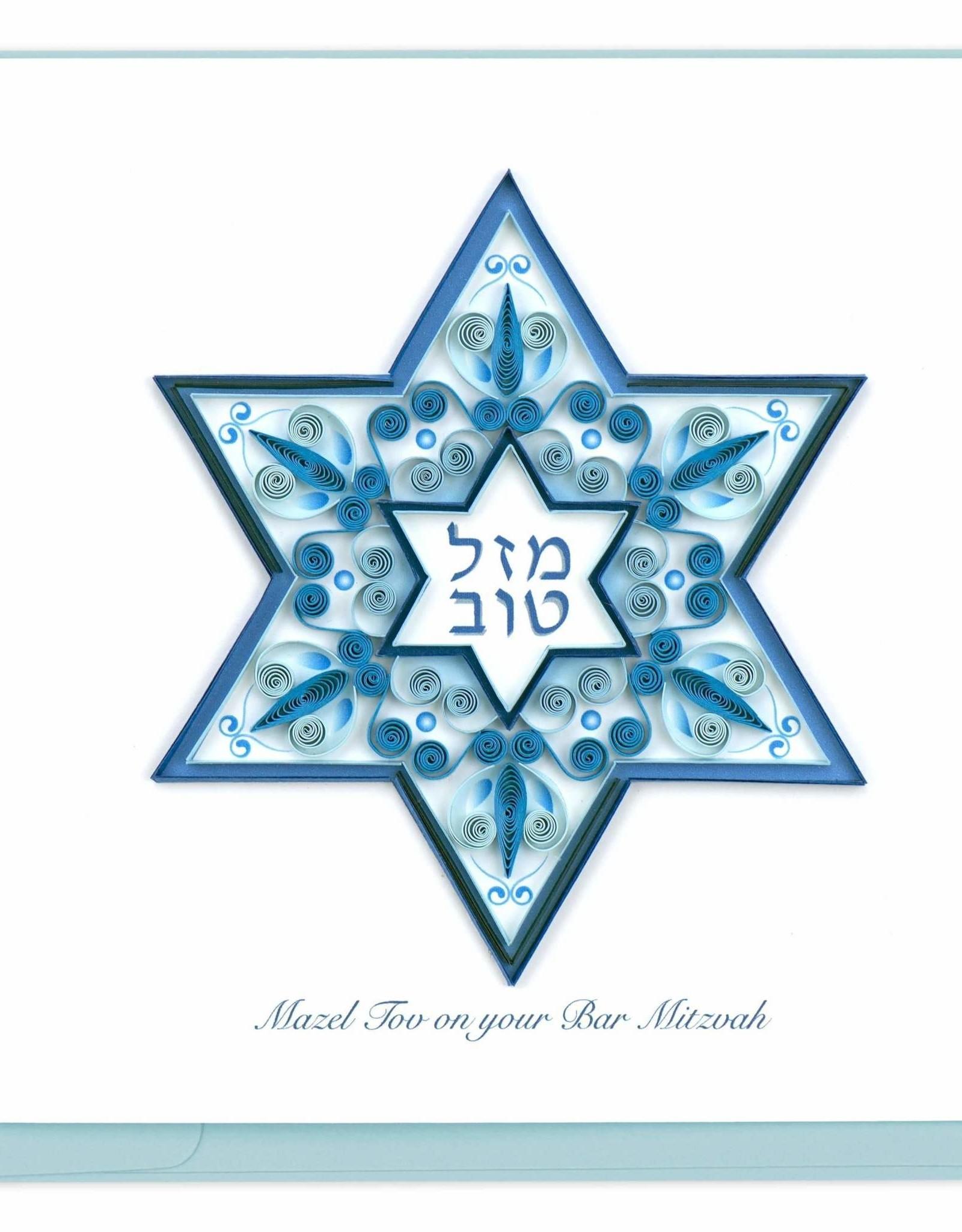 Blue Bar Mitzvah Quilling Card