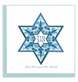 Blue Bar Mitzvah Quilling Card