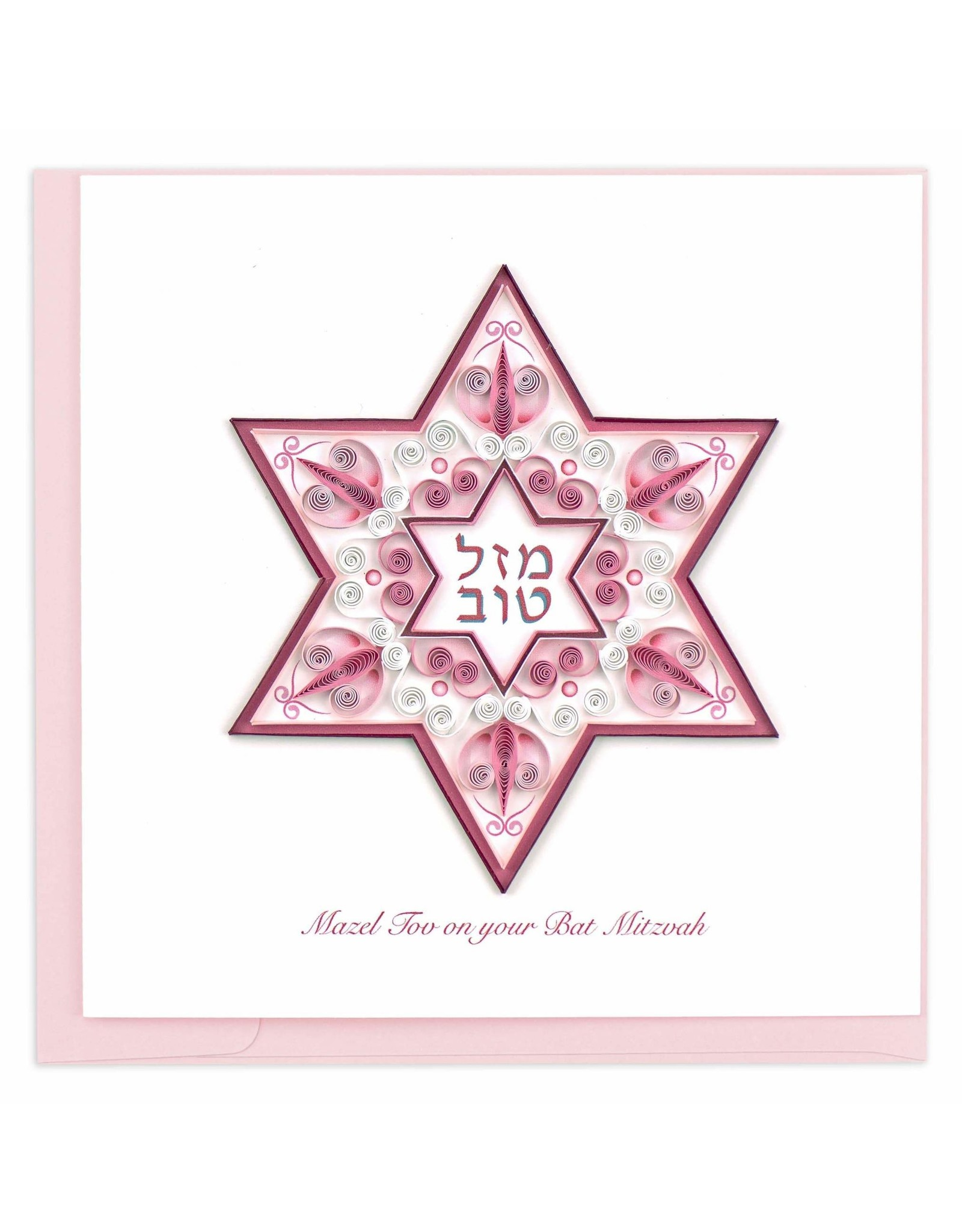 Bat Mitzvah Quilling Card