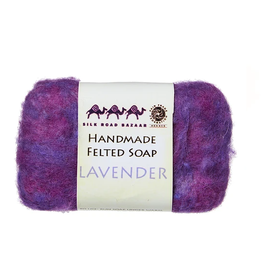 Felted Soap Lavender, Kyrgyzstan