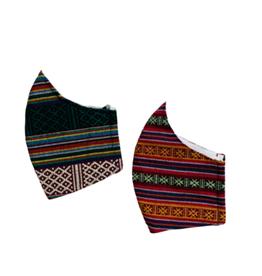 Cotton, Multi Color Mask w/ Filter Pocket