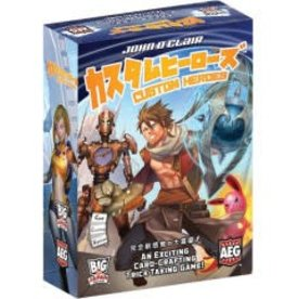 Alderac Entertainment Group Custom Heroes (FR)