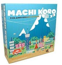 Pandasaurus Machi Koro: 5th Anniversary (EN)