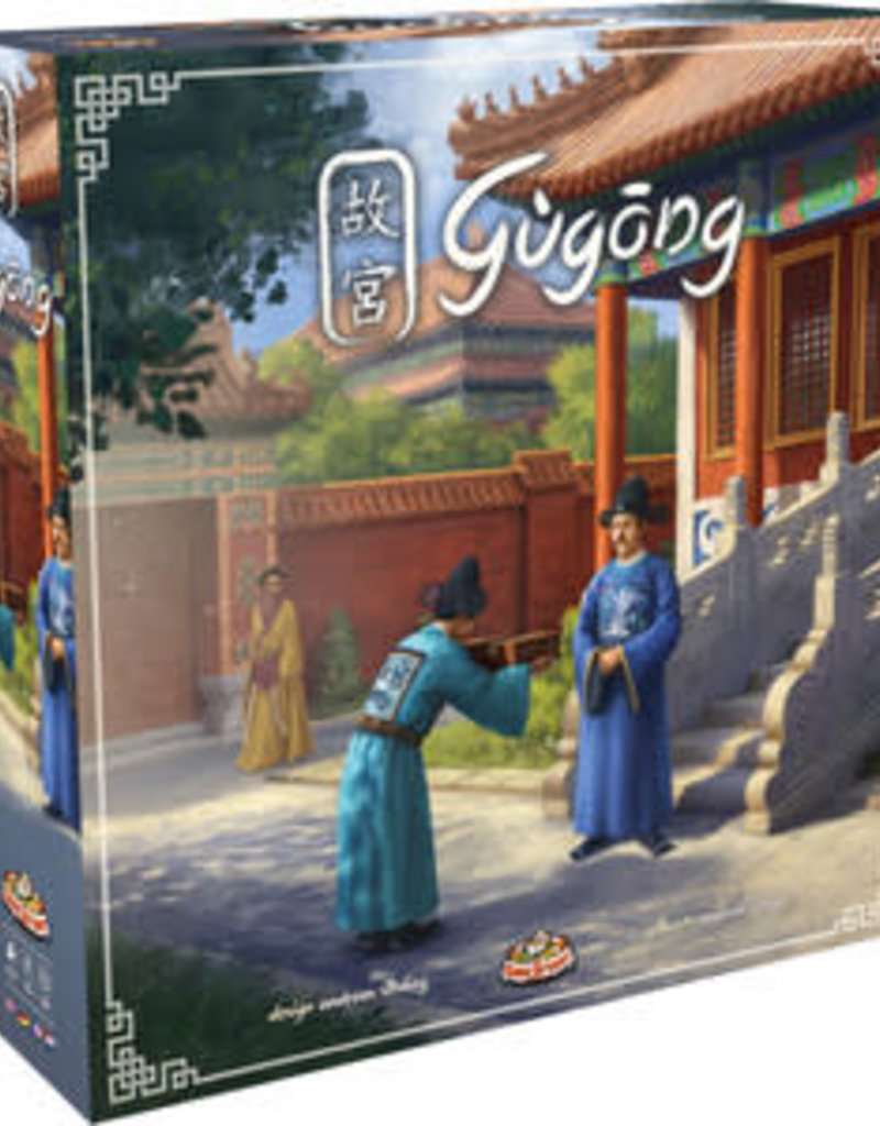 Game Brewer Gugong (FR)