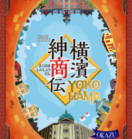 Dlp Games Yokohama (FR) (commande spéciale)