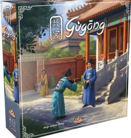 Game Brewer Gugong (EN) (Commande spéciale)