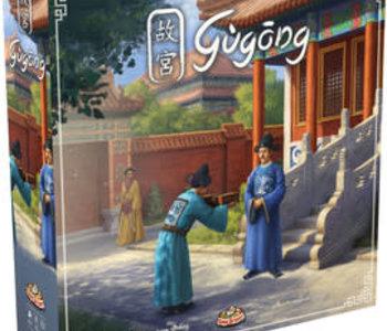 Gugong (EN) (Commande spéciale)