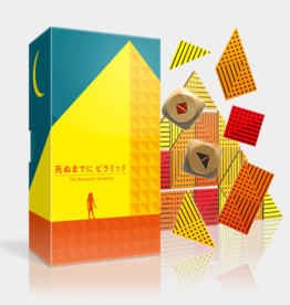 Oink Games The Pyramid's Deadline (ML) (commande spéciale)