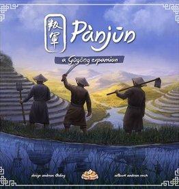 Game Brewer Précommande: Gugong: Ext. Panjun (EN)