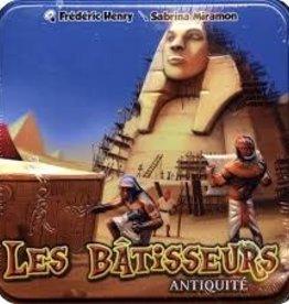 Bombyx Les Bâtisseurs: Antiquité (FR)
