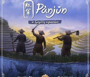Gugong: Ext. Panjun (ML)