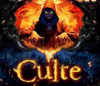 Culte (FR)
